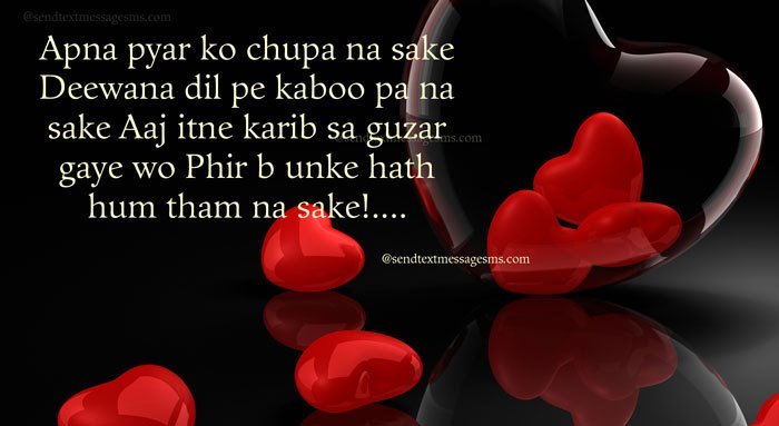 best love shayari sms messages for girl friends in hindi dosplash