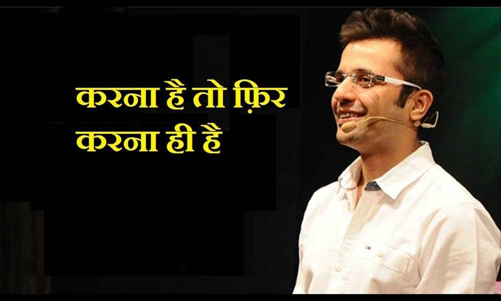 Best Motivational Speakers in India (Top 10) - dosplash