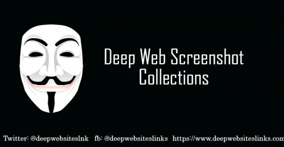 Deep Web Screenshot | Deep Web Images