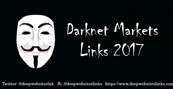 Darknet Markets Links (Dream Market, Empire Market, WallStreet Market)