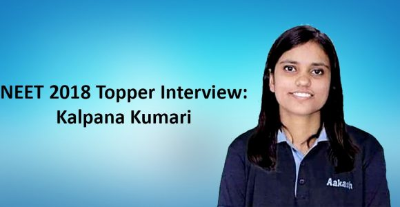 NEET 2018 Topper Interview: Kalpana Kumari