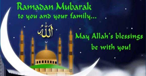 Eid Mubarak (Ramadan) HD Images, Wallpapers
