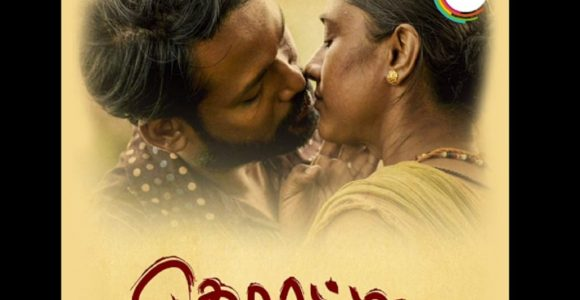 Yet Another Gripping Movie on ZEE5 – Thoratti | GetSetHappy