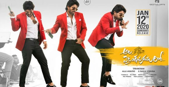 Watch Allu Arjun Starrer Ala Vaikunthapurramuloo on Tamilrockers