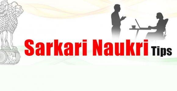 Tips for Getting a Sarkari Naukri